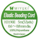Elastic Beading Cord 5m